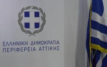 Εγκρίθηκε η πρόσληψη 289 τακτικού προσωπικού στην Περιφέρεια Αττικής