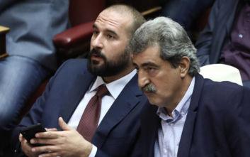 Δεν πήγαν στην προανακριτική Τζανακόπουλος και Πολάκης