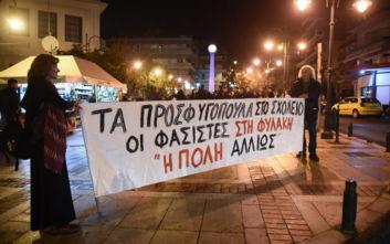Θεσσαλονίκη: Διαμαρτυρία για τη βίαιη επίθεση κατά αλλοδαπού μαθητή