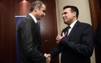 Συνάντηση Μητσοτάκη-Ζάεφ: Κριτική του Έλληνα πρωθυπουργού στη Συμφωνία των Πρεσπών