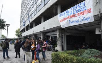 Κατάληψη στο κτήριο διοίκησης του ΑΠΘ από φοιτητές