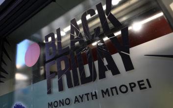 Black Friday 2019: Οι πέντε «χρυσοί» κανόνες για να μην πέσετε θύματα των προσφορών