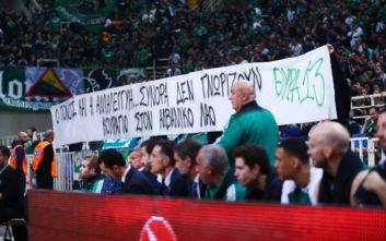 Παναθηναϊκός: Συγκινητικό πανό στήριξης στον αλβανικό λαό σήκωσαν οι οπαδοί στο ΟΑΚΑ