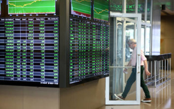 Χρηματιστήριο: Κλείσιμο με μικρή άνοδο 0,34%