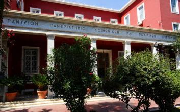 Κορονοϊός: Κλείνει το Πάντειο Πανεπιστήμιο για δυο μέρες