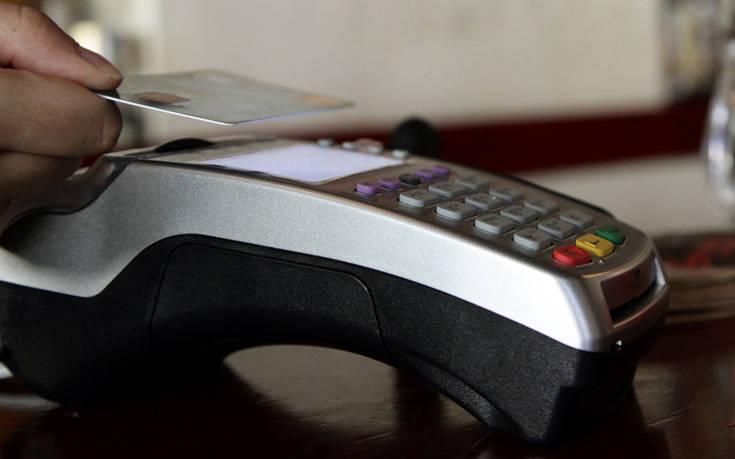 Φορολογικό νομοσχέδιο: Οι διορθώσεις στις e-αποδείξεις, ποιοι εξαιρούνται από το 30%