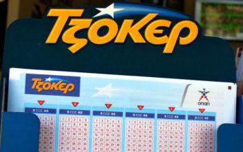 Ένας υπερτυχερός στο τζόκερ κέρδισε 1,9 εκατομμύρια ευρώ!