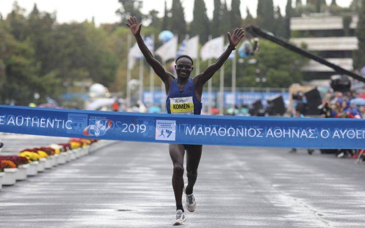 Αυθεντικός Μαραθώνιος: Μεγάλος νικητής ο Τζον Κομέν, δεύτερος Φελισιέν Μουχιτίρα