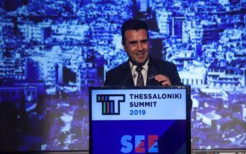 Ζαεφ: Ελάτε να επενδύσετε στη Βόρεια Μακεδονία