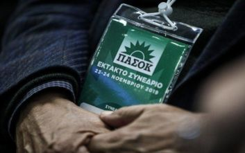 Ποια πρώην βουλευτής του ΠΑΣΟΚ άφησε το μάζεμα των ελιών για να πάει στο συνέδριο;