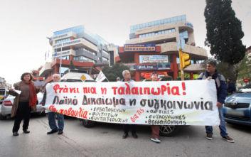 Θεσσαλονίκη: Παράσταση διαμαρτυρίας για τον ΟΑΣΘ