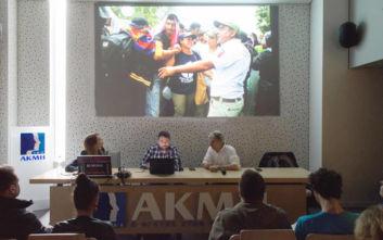Ο κορυφαίος φωτορεπόρτερ των 2 βραβείων Pulitzer, Άλκης Κωνσταντινίδης στο ΙΕΚ ΑΚΜΗ
