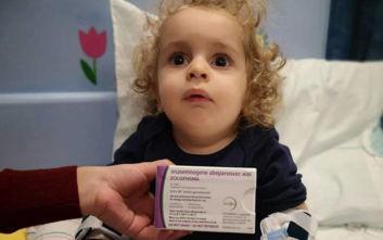 Παναγιώτης-Ραφαήλ: Η θεραπεία του μικρού ολοκληρώθηκε