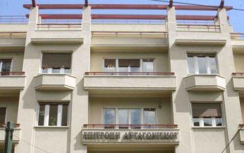 Επιτροπή ανταγωνισμού: Πρόστιμο 3,3 εκατ. για καρτέλ στη Friesland Hellas