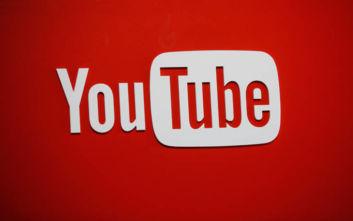 Τα βραβεία της Google που αναδεικνύουν τις πιο αποτελεσματικές καμπάνιες στο YouTube