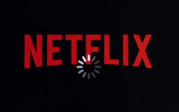 Κορονοϊός: Το Netflix έπεσε