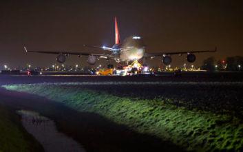 Συναγερμός στο αεροδρόμιο του Άμστερνταμ