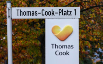 Τίτλοι τέλους και για τη γερμανική Thomas Cook, στον «αέρα» 660.000 ταξιδιώτες