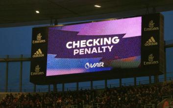 Premier League: Αλλαγές σε VAR, χέρι και εκτελέσεις πέναλτι