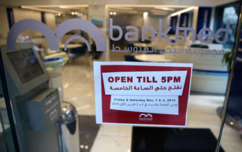 Λίβανος: Ουρές έξω από τις τράπεζες, άνοιξαν έπειτα από δύο εβδομάδες