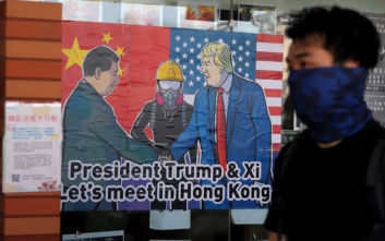 ANG ραντεβού Νταν Χονγκ Κονγκ διεύθυνση