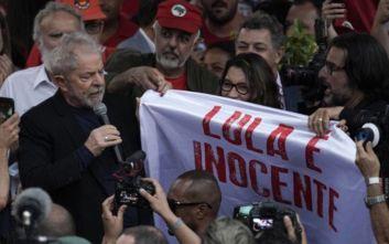 Αποφυλακίστηκε ο πρώην πρόεδρος της Βραζιλίας