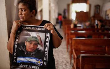 Νικαράγουα: Φιλοκυβερνητικοί διαδηλωτές εκδιώχθηκαν από τον καθεδρικό ναό της Μανάγκουα