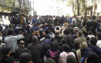 Ιράν: Σαράντα συλλήψεις στις διαδηλώσεις κατά της αύξησης της τιμής της βενζίνης