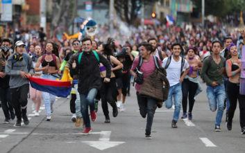 Κολομβία: Νέα έκκληση σε απεργία μετά το αδιέξοδο