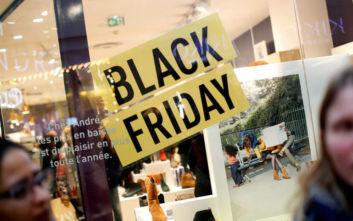 Black Friday 2019: Οι Αμερικανοί προτίμησαν τις ηλεκτρονικές αγορές από τις ουρές στα καταστήματα