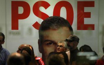 Ισπανία: Καταδικάστηκαν πρώην στελέχη του Σοσιαλιστικού Κόμματος για υπόθεση διαφθοράς