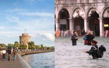 Θεσσαλονίκη όπως... Βενετία
