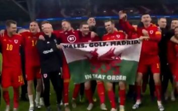 Euro 2020: Ο Μπέιλ κράτησε πανό που έγραφε ότι η Ρεάλ είναι… 3η προτεραιότητά του
