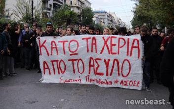 ΑΣΟΕΕ: Αποχώρησαν οι φοιτητές με πορεία προς το Πολυτεχνείο