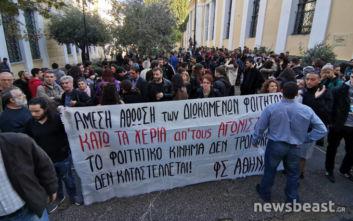 «Άμεση αθώωση των διωκόμενων φοιτητών», ισχυρές δυνάμεις των ΜΑΤ στην Ευελπίδων