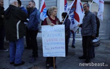 Συγκέντρωση του ΠΑΜΕ στο Σύνταγμα κατά πλειστηριασμού πρώτης κατοικίας