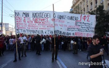 Σε εξέλιξη το φοιτητικό συλλαλητήριο στο κέντρο της Αθήνας, κλειστή η Σταδίου