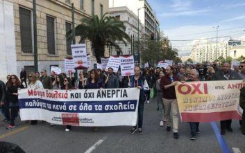 Πορεία αναπληρωτών κι αδιόριστων εκπαιδευτικών προς τη Βουλή – Κλειστή η Πανεπιστημίου