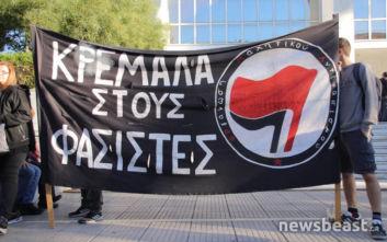 Αντιφασιστικό συλλαλητήριο κατά του Νίκου Μιχαλολιάκου