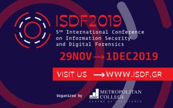 Διεθνές Συνέδριο Ασφάλειας Πληροφοριών & Ηλεκτρονικής Εγκληματολογίας για 5η χρονιά