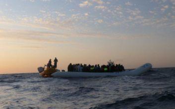 Το πλοίο Ocean Viking περισυνέλεξε 94 μετανάστες στη Μεσόγειο