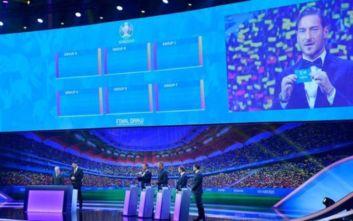 Κλήρωση EURO 2020: Γερμανία, Γαλλία, Πορτογαλία στον «όμιλο του θανάτου»