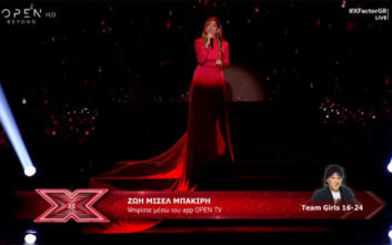 X Factor: Η παίκτρια που συγκλόνισε την επιτροπή με την ερμηνεία της