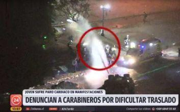 Χιλή: Βίντεο από τον θάνατο διαδηλωτή που υπέστη καρδιακή ανακοπή