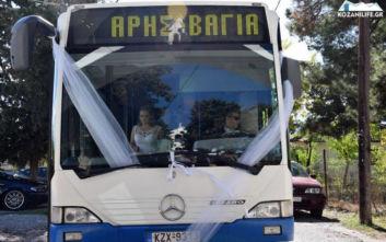 Κοζάνη: Οδηγοί ΚΤΕΛ παντρεύτηκαν και η νύφη έφτασε στην εκκλησία με... λεωφορείο