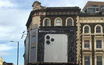 Αντιδράσεις για τη διαφήμιση που κάλυψε ολόκληρο κτίριο στο Λονδίνο