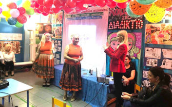HΈλενα Ράπτη με την καμπάνια «ΕΝΑ στα ΠΕΝΤΕ»στο 9οΝηπιαγωγείο Νεάπολης