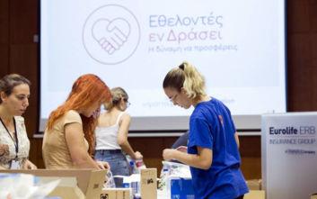 Δράσεις Εταιρικής Κοινωνικής Ευθύνης από τον Ασφαλιστικό Όμιλο Eurolife ERB