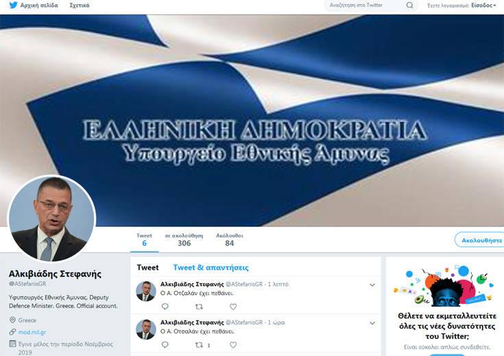 Θύμα χάκερ «έπεσε» ο ΥΦΕΘΑ Αλκιβιάδης Στεφανής - Ιταλός φαρσέρ τον παριστάνει  στο twitter και μεταδίδει fake news.....