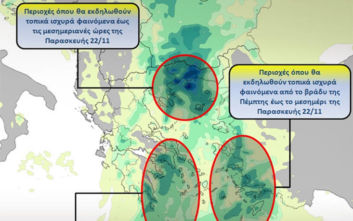 Επιδείνωση του καιρού: Δείτε σε χάρτες πού θα χτυπήσει η κακοκαιρία